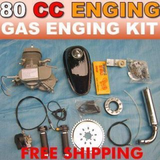80CC Bicycle Engine Kit GAS Motor Motorized 69CC E Bike power cycling
