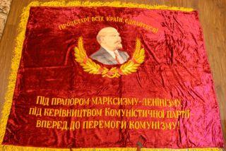 RARE Big Red Velvet Soviet Lenin Banner USSR Flag