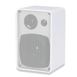 Way Home Indoor Outdoor Surround Sound Bookshelf Speaker White