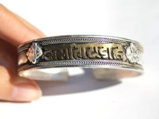 Vintage Tibetan Silver Carved Brass Mantra OM Mani Dorje Cuff Bracelet