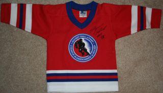 Brad Park NY Rangers Boston Bruins Signed Hockey Hall of Fame