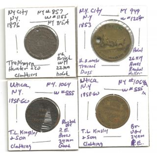 New York Merchant Tokens Lot of 4 1850s to 1876 Cheap