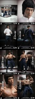 Hot Toys Bruce Lee DX04 Enter The Dragon DX 04 Brand New SEALED UK