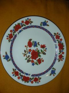Regen Collecion Crown Ming Fine China Yung Shen Salad Plae 26