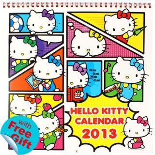 Hello Kitty Wall Calendar Plan 30 2 x 30 3 cm 11 9 x 11 9 w Stickers