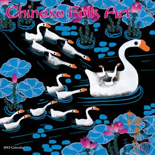 Chinese Folk Art 2013 Wall Calendar
