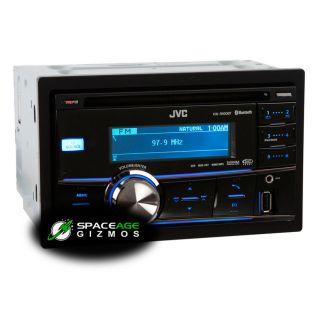 JVC KW R900BT in Dash Am FM CD Car Stereo Receiver with Bluetooth USB