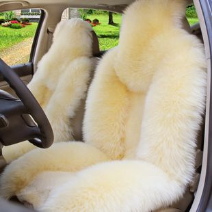 cover Car Truck Parts car Seat Covers genuine sheepskin car seat cover