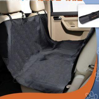 Cradle Dog Car Rear Back Seat Cover Pet Mat Blanket Hammock Cushion