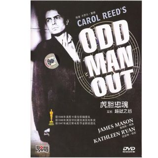 odd man out carol reed 1947 dvd new product details model e70408