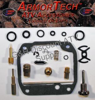 description 1987 1989 suzuki lt4wd quadrunner carburetor rebuild kit