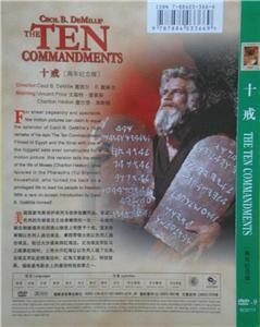 ahpc the ten commandments cecil b demille charlton heston yul brynner