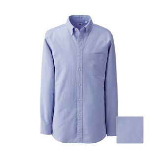 UNIQLO Gray Chambray Baby Blue UNIQUILO Oxford Shirt H M H and M