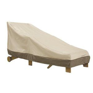 Veranda Patio Chaise Cover, Pebble, Fits Chaises up to 66 Inches Long