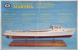 Chesapeake Bay Museum 1 32 Hooper Island Draketail Martha Wood Model
