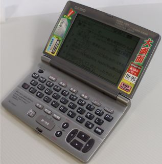 Casio Chinese English Electronic Dictionary EX Word XD 2000 Free SHIP