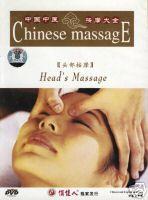 Head Massage Chinese Medicine DVD English Subtitled
