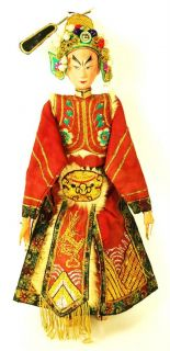 Antique Chinese Opera Doll Sheng Male Hand Embroidered Robe