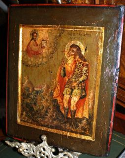 RARE Antique Russian Icon Saint Christopher 17 C
