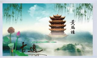 Wonderful Oil Painting The Beautiful Chinese Landscape