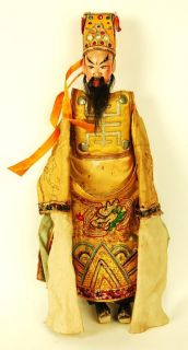 Antique Chinese Opera Doll Sheng Male Hand Embroidered Gold Robe Asian