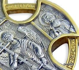 Russian Gold Silver Saint St Michael Christ Medal Cross