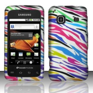 Color Zebra Skin for Straight Talk Samsung Galaxy Precedent Phone