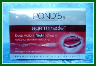 The Pond's Institute has identified 6 vital bio active* and created