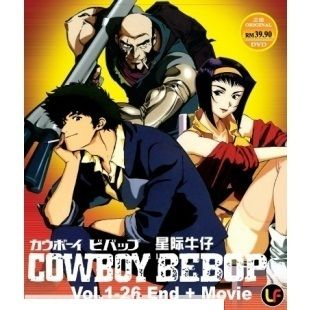 Cowboy Bebop Complete TV Series DVD Box Set Movie