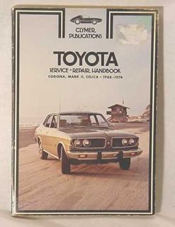 1968 74 Toyota Repair Manual Corona Celica Mark II