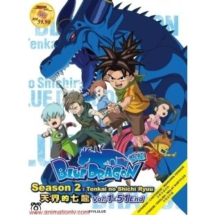 Blue Dragon Complete TV Series DVD Box Set Season 2