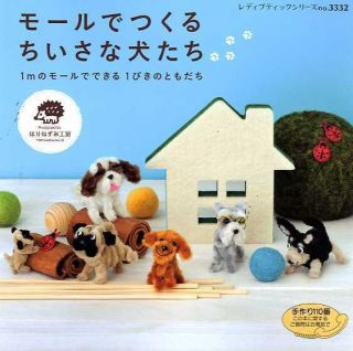 Lets Make Dogs Using Pipe Cleaners Japanese Craft Book