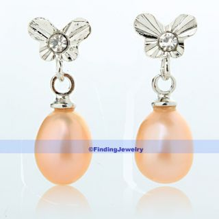 Flower Genuine Pink Pearl Crystal Drop Earrings Christmas Gift