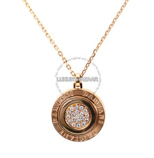 Damiani 18K Rose Gold & Diamond Swivel Necklace