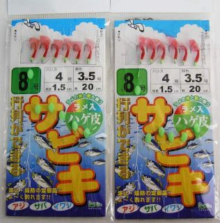 Packs Saltwater Glow in Dark Fish Skin Sabiki Bait Rigs 6X Hooks New