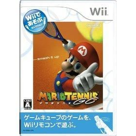 Wii Wii de Asobu Mario Tennis GC Japan Import Game JP