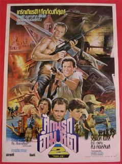 Tiger Joe Thai Movie Poster 1982 David Warbeck
