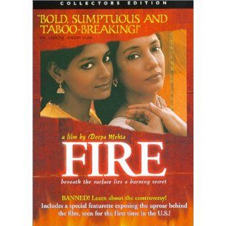 Fire DVD All Regions Deepa Mehta Shabana Azmi 717119653040