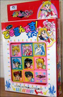 Super s Sailormoon Mini Vinyl Block Puzzle Anime Sailor Moon Seika