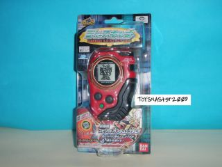 Digimon Frontier Digivice 04 Red Col Version 3 0 New