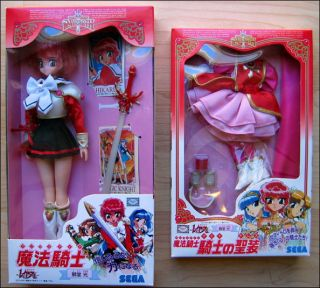 Rayearth SEGA Action Figure Doll + Outfit Set New DISCONTINUED ITEM