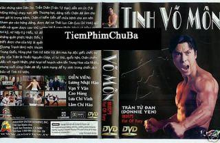 Tinhvo Mon Tron Bo DVD Phim Vo Thuat Donnie Yen