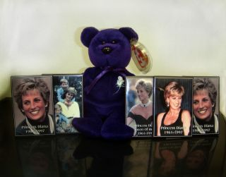 Retired 1997 Ty Princess Diana Bear P E Pellets Unnumbered Collectible