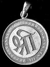 Hindu GANESH & LAKSHMI OM Sterling Silver Charm Pendant Jewelry luck