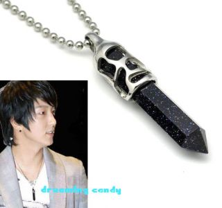 Korean Drama TV My Girl Lee Jun Ki Sands Agate Necklace