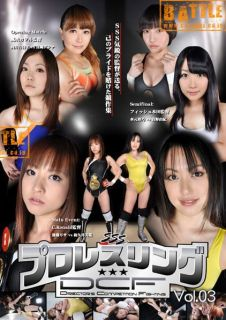 2013 Female Women Ladies Wrestling 3 Matches DVD Pro Boots 73 Minutes