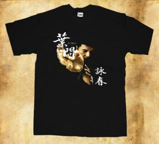 New Donnie Yen IP Man Movie Chinese Wing Chun Kung Fu T Shirt