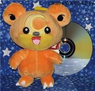 Teddiursa Mini Plush Doll Pokemon Heart Gold and Soul Silver Jakks