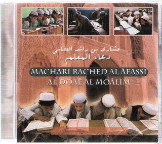 Shaikh Abdel Hamid Kishk Wholesale Islam Arabic 9 CD S
