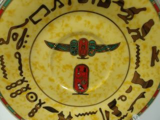 Scarab Ceramic Plate Egyptian Hieroglyphics Pharaoh Decor Decorative 6